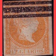 Sellos: 1856 ISABEL II, EDIFIL Nº NE1AS. Lote 31915302