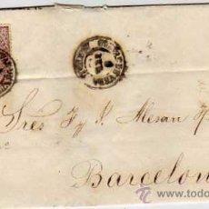 Sellos: CUEVAS DE LA VERA. ALMERIA. 8 DE JULIO DE 1869. ISABEL II.. Lote 32208261