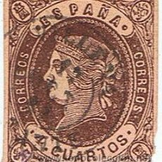 Sellos: ISABEL II 1862. EDIFIL 58A. Lote 32277452