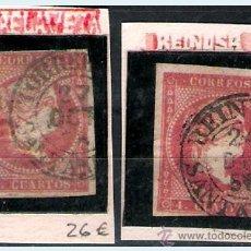 Sellos: ISABEL II - EMISION 1856 - 4 CU. (TIPO II) FECHADORES TIPO I DE REINOSA Y TORRELAVEGA EDIFIL Nº 48 A. Lote 32334210