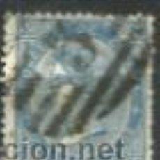 Sellos: 1663-SELLO CLASICO ISABEL II USADO MATASELLOS PARRILA Nº5 GRANADA AÑO 1867.. Lote 32358386