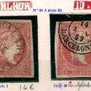Sellos: ISABEL II - EMISION 1856 - 4 CU. (TIPO II) FECHADORES TIPO I Y II DE IGUALADA. EDIFIL Nº 48 A . Lote 32358912