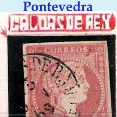 Sellos: ISABEL II - EMISION 1856 - 4 CU.(TIPO II) FECHADOR TIPO II DE CALDAS DE REY (PONTEVEDRA) EDIFIL 48 A. Lote 32378570