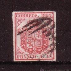 Sellos: ESPAÑA 33 - AÑO 1854 - ESCUDO DE ESPAÑA. Lote 32460270