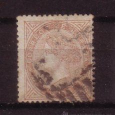 Sellos: ESPAÑA 87 - AÑO 1867 - ISABEL II. Lote 32463660