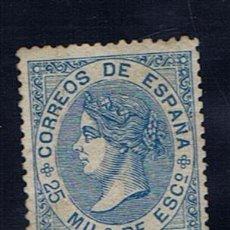 Sellos: ISABEL II 1868 EDIFIL 97 NUEVO* VALOR 2014 CATALOGO 385.-- EUROS. Lote 33065308