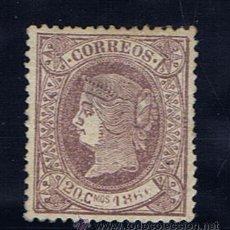 Sellos: ISABEL II 1866 EDIFIL 86 NUEVO* VALOR 2014 CATALOGO 1525.-- EUROS. Lote 33065428