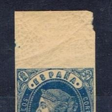 Sellos: ISABEL II 1862 EDIFIL 59 NUEVO* VALOR 2012 CATALOGO 60.-- EUROS . Lote 33065715