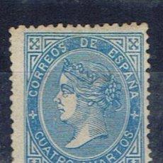Sellos: ISABEL II 1867 EDIFIL 88 NUEVO* VALOR 2012 CATALOGO 33.-- EUROS MARQUILLADO FILATELICO . Lote 33065942