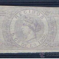 Sellos: ISABEL II. RECIBOS. 5 CTS. DE ESCUDO. 1866 NUEVO(*). Lote 33327732