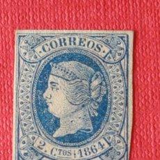 Sellos: SELLO ISABEL II, 1864. 2 CTOS. NUEVO CON SEÑAL DE CHARNELA. Lote 33398165