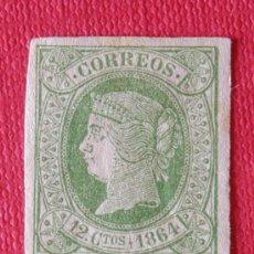 Sellos: SELLO ISABEL II, 1864. 12 CTOS. NUEVO CON GOMA ORIGINAL Y SEÑAL DE CHARNELA. Lote 33398205