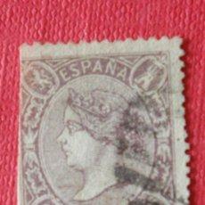 Sellos: SELLO ISABEL II, 1865. 2 REALES. USADO CON SEÑAL DE CHARNELA. Lote 33398625