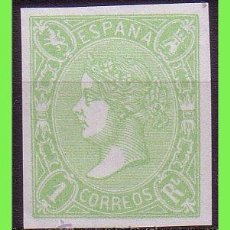 Timbres: 1865 ISABEL II, EDIFIL Nº 72F (*). Lote 33416158