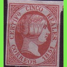 Timbres: 1851 ISABEL II, EDIFIL Nº 9F (*) . Lote 33424134