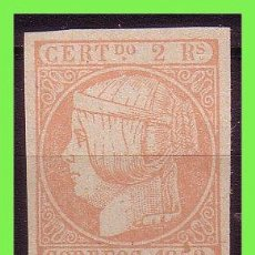 Sellos: 1852 ISABEL II, EDIFIL Nº 14F (*) LUJO. Lote 33425908