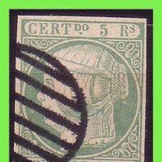 1852 Isabel II, EDIFIL nº 15F (o) parrilla negra