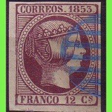 Selos: 1853 ISABEL II, EDIFIL Nº 18F (O) PARRILLA AZUL. Lote 33429150