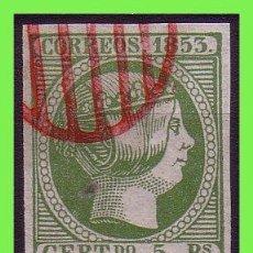 Selos: 1853 ISABEL II, EDIFIL Nº 20F (O) PARRILLA ROJA. Lote 33429203