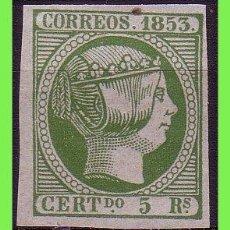 Sellos: 1853 ISABEL II, EDIFIL Nº 20F (*) . Lote 33429239