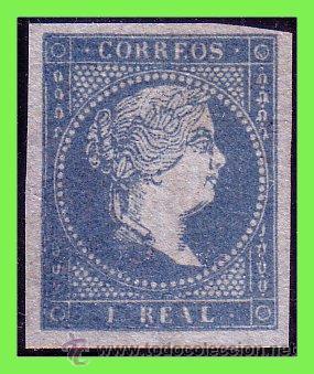 1855 ISABEL II, EDIFIL Nº 41 (*) (Sellos - España - Isabel II de 1.850 a 1.869 - Nuevos)