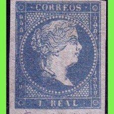 Sellos: 1855 ISABEL II, EDIFIL Nº 41 (*) . Lote 33449233