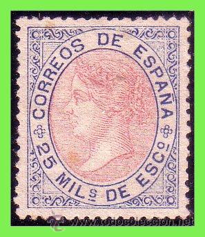 1867 ISABEL II, EDIFIL Nº 95 * LUJO (Sellos - España - Isabel II de 1.850 a 1.869 - Nuevos)