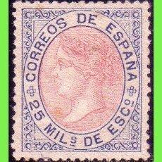 Sellos: 1867 ISABEL II, EDIFIL Nº 95 * LUJO. Lote 33449325