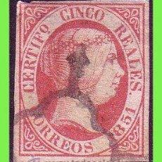 Sellos: 1851 ISABEL II, EDIFIL Nº 9 (O) . Lote 33449514