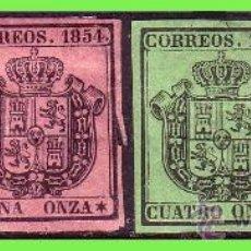Sellos: 1854 ESCUDO DE ESPAÑA, EDIFIL Nº 28 A 31 *. Lote 33449766