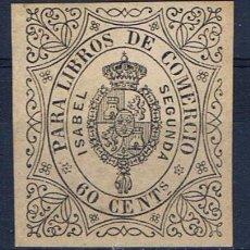 Sellos: SELLO PARA LIBROS DE COMERCIO 60 CTS ISABEL II NUEVO(*). Lote 33631622