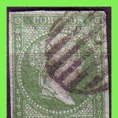 Sellos: 1855 ISABEL II, EDIFIL Nº 39 (O). Lote 33894130