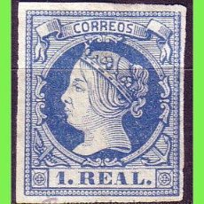 Sellos: 1860 ISABEL II, EDIFIL Nº 55 (*). Lote 33898276