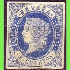 Sellos: 1862 ISABEL II, EDIFIL Nº 57 (*). Lote 33906505