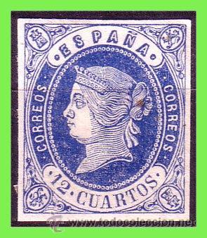 1862 ISABEL II, EDIFIL Nº 59 (*) (Sellos - España - Isabel II de 1.850 a 1.869 - Nuevos)