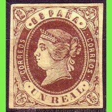 Sellos: 1862 ISABEL II, EDIFIL Nº 61 (*). Lote 33907367