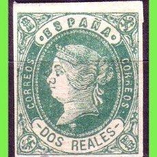 Sellos: 1862 ISABEL II, EDIFIL Nº 62 *. Lote 33907965