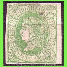 Sellos: 1864 ISABEL II, EDIFIL Nº 65 (*). Lote 33908550