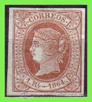 1864 ISABEL II, EDIFIL Nº 67 (*) (Sellos - España - Isabel II de 1.850 a 1.869 - Nuevos)