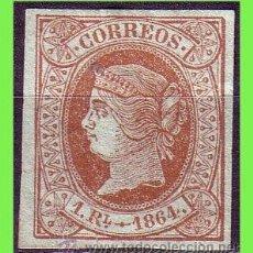 Sellos: 1864 ISABEL II, EDIFIL Nº 67 (*). Lote 33908699