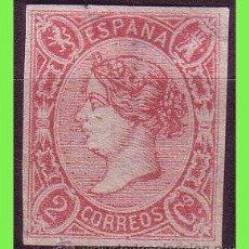 Sellos: 1865 ISABEL II, EDIFIL Nº 69 (*). Lote 33910374