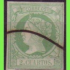 Sellos: 1860 ISABEL II, FILABO Nº 51PC (*) PRUEBA DE COLOR. Lote 33912976