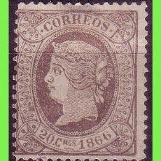 Sellos: 1866 ISABEL II, EDIFIL Nº 86 * . Lote 33915105