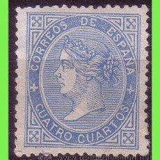 Sellos: 1867 ISABEL II, EDIFIL Nº 88 (*). Lote 33915230