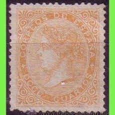 Sellos: 1867 ISABEL II, EDIFIL Nº 89A (*). Lote 33915239