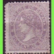 Sellos: 1867 ISABEL II, EDIFIL Nº 92 (*) . Lote 33959446