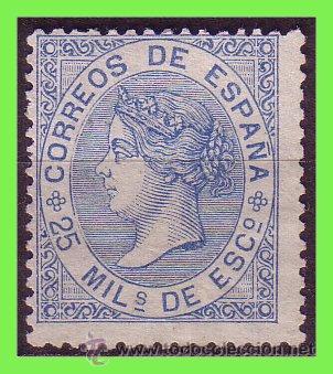1868 ISABEL II, EDIFIL Nº 97 (*) (Sellos - España - Isabel II de 1.850 a 1.869 - Nuevos)