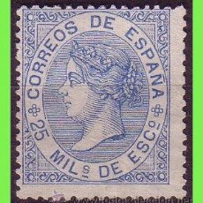 Sellos: 1868 ISABEL II, EDIFIL Nº 97 (*). Lote 33959529