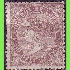 Sellos: 1868 ISABEL II, EDIFIL Nº 98 (*). Lote 33959578