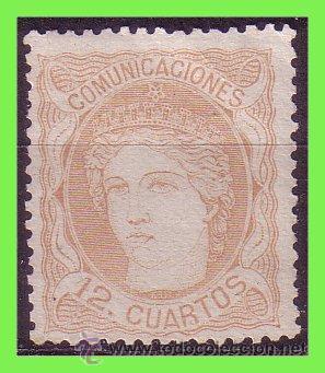1870 GOBIERNO PROVISIONAL. REGENCIA, EDIFIL Nº 113 (*) (Sellos - España - Isabel II de 1.850 a 1.869 - Nuevos)